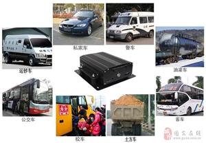 车载监控安装车载录像机行车记录仪汽车定位器上门