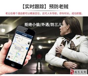 涿州汽车跟踪器安装廊坊车载gps定位系统北京gps