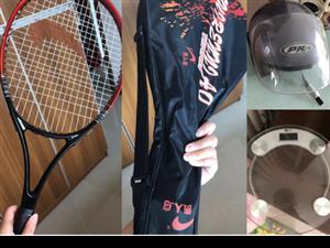 闲置网球拍/安全帽/人体秤