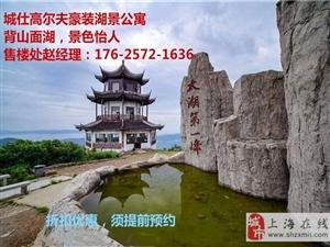 苏州太湖城仕高尔夫精装湖景公寓在哪里适合养老吗