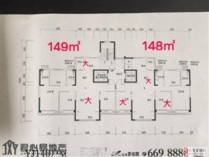 碧桂园4室2厅2卫115万元
