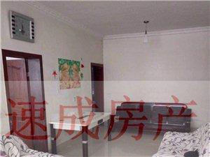 3室1厅1卫1400元/月
