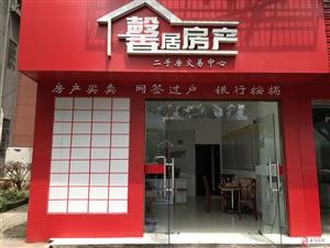 长阳津洋口桂林丽岛3室2厅1卫29万元