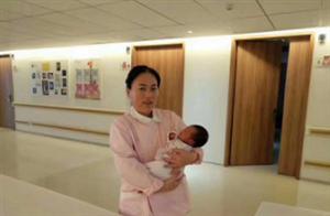 枣庄仁合妇婴服务中心