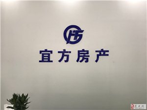 香江国际正临江精装3室2厅2卫82.9万元