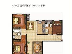 君合广场3室2厅2卫68万元