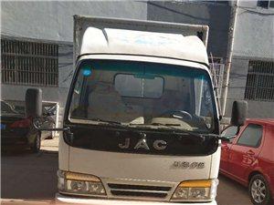 個人江淮好運單排4.2米廂式貨車