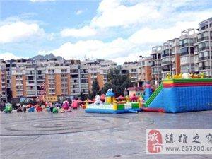 龙腾锦城880万元