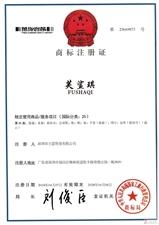 天猫转让 京东入驻 工商变更 注册商标 注册公司