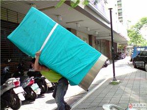 專業搬家安全放心
