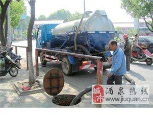 专业疏通下水,维修安装卫浴