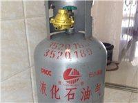 煤气罐钢瓶