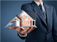 保定调整2018年度住房公积金缴存基数 7月开始执行