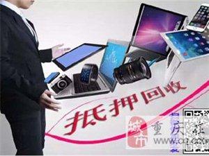 重庆地区回收二手手机