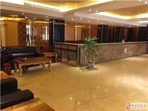 皇城大酒店低價出讓15%原始股份