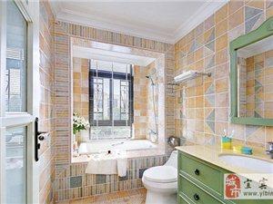 厕所装修注意事项,优发娱乐官网五加五装饰集团告诉您