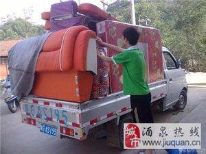 專業搬家搬物,安裝拆卸家具