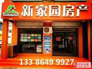 01189渤海锦绣城3室2厅2卫179万元