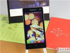 出售联想品牌4G大屏幕智能手机一台