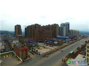 御鑫城原售楼部办公楼一栋出售