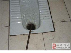 专业疏通疑难下水,维修改造上下水