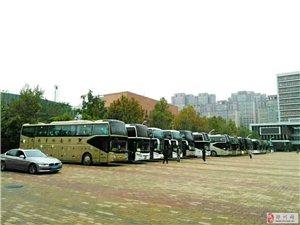 鄭州金龍宇通大巴車中巴車小車專業租車會議用車