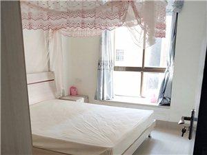 豪华公寓3室2厅2卫700元/月