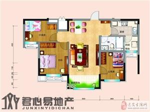 碧桂园3室2厅1卫62万元