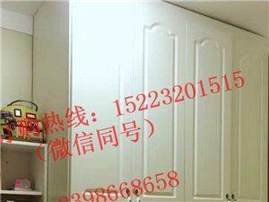 重庆工厂定制衣柜 重庆本地厂家,定制全屋衣柜,家具