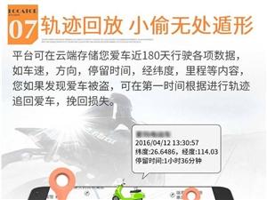 汽车gps定位器车载gps定位器租车定位器安装