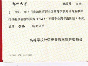 上海外國語大學研究生-英語老師一對一英語輔導