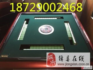 杭州程序麻将机安装,杭州公司