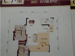 汉川银湖城3室1厅1卫70万元