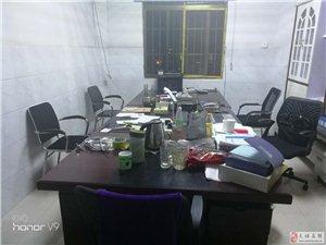 低价转让办公家具和生活用品、厨具