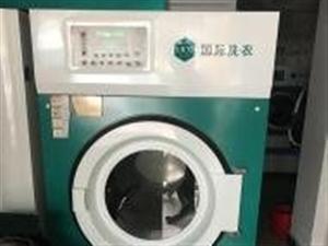 干洗机,水洗机,烘干机全套设备转让处理