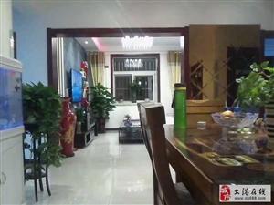 彩虹西里3室2厅2卫131万元