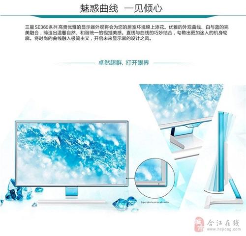 第一品牌三星27.2英寸PLS屏滤蓝光不闪屏护眼屏