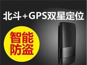 固安哪有賣汽車定位器的免安裝gps強磁gps