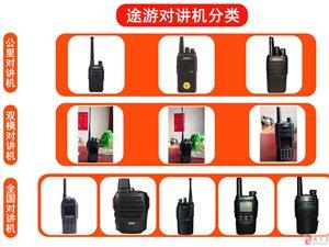 汽车定位器安装车载gps定位系统免安装定位器固安