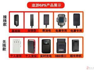 固安哪有安裝監控的?北京哪能安裝監控攝像頭