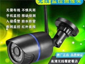 高清攝像頭哪有安裝的北京監控安裝固安監控系統