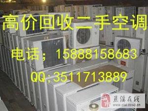 慈溪回收格力旧空调,美的空调回收余姚回收各种旧空调