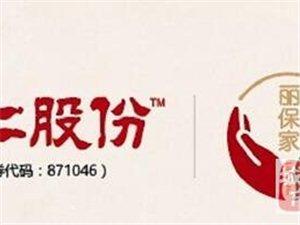 麗保家:專注于服務海南購房人群