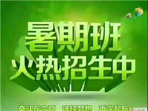 沁陽會計家園7.9日零基礎財務主管班開新課啦!