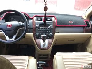 实价出售07款2.4排量本田CRV顶配