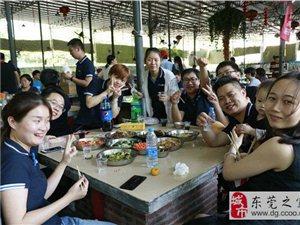 台湾大朗休閑歡樂一日游推薦松湖生態園