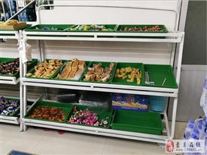 出售货架、冰箱、展示柜