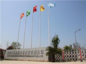 安徽福香源農業科技有限公司誠招各地經銷商
