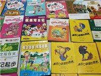 代孩子发布:出售各种儿童书刊