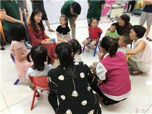 拉法法英语小镇,专注3-12岁青少儿英语学习
